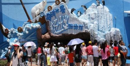 深圳小梅沙海洋世界成人票