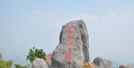 青岛莒县旅游logo