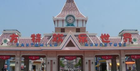 泰山菁华双语学校附近酒店 泰安泰山菁华双语学校附近宾馆价格 一起