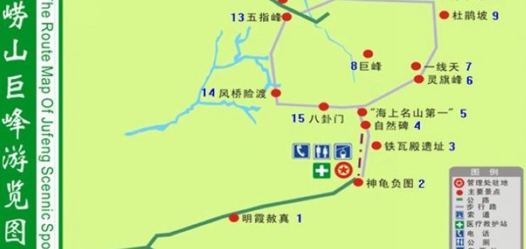 青岛崂山景点地图