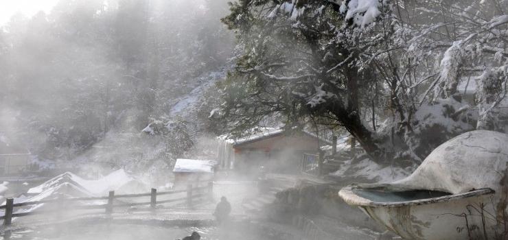 海螺沟冰川温泉度假村