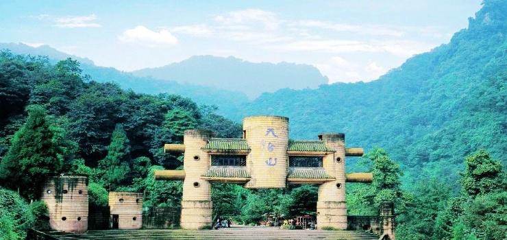 旅游景点 黄冈旅游景点 红安天台山风景区