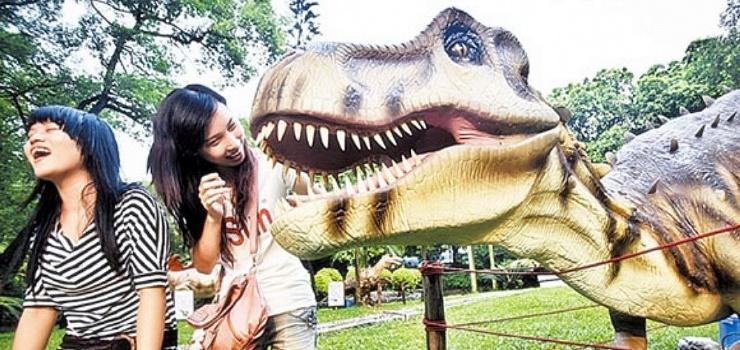 历险恐龙岛嘉年华